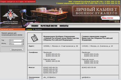 бланк заявления на изменения банковских реквизитов в ЕРЦ
