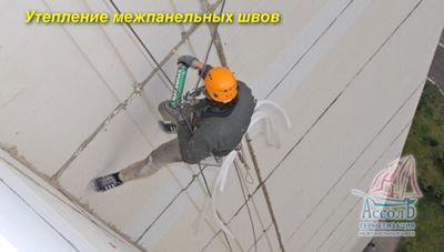 Как написать заявление в жкх на ремонт фасада